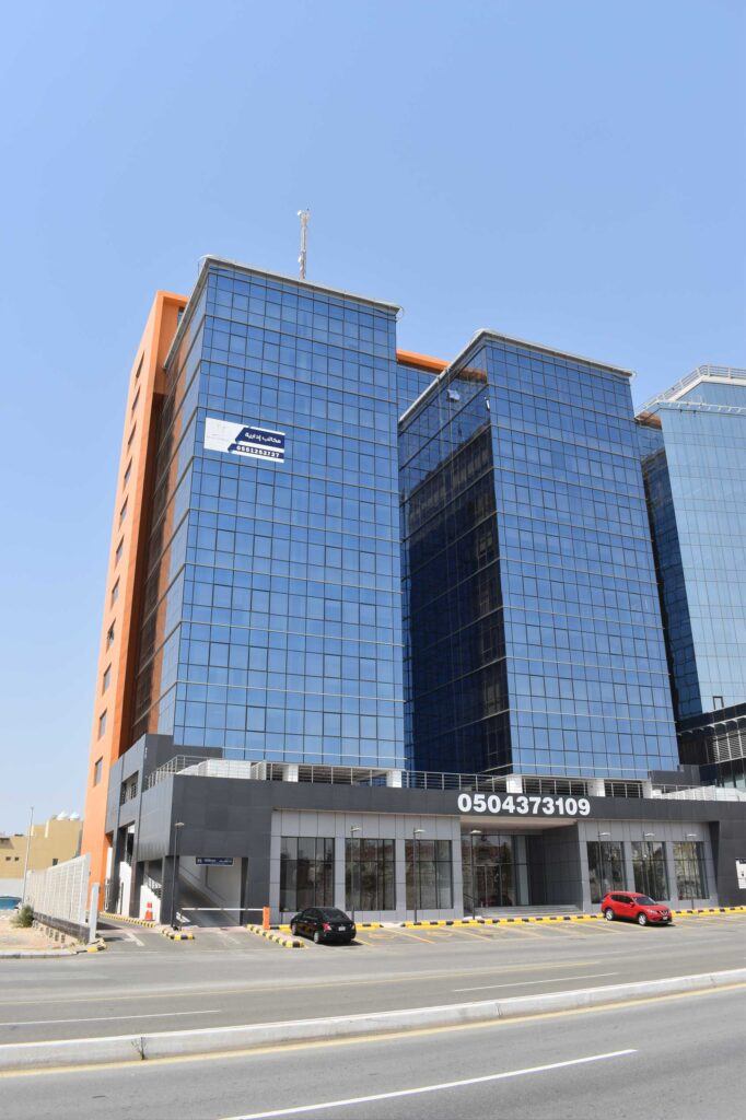 Mufti Tower Office Building